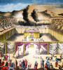 1024px-Holman_The_Tabernacle_in_the_Wilderness